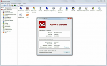 AIDA64 на русском для Windows